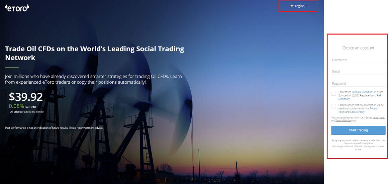 Etoro - prekyba ir investavimas į naftą